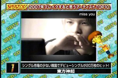 20070121CDTV[AmorFati].mpg_000009000.jpg